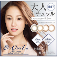 EverColor 1 day-NATURAL MOIST LABEL UV